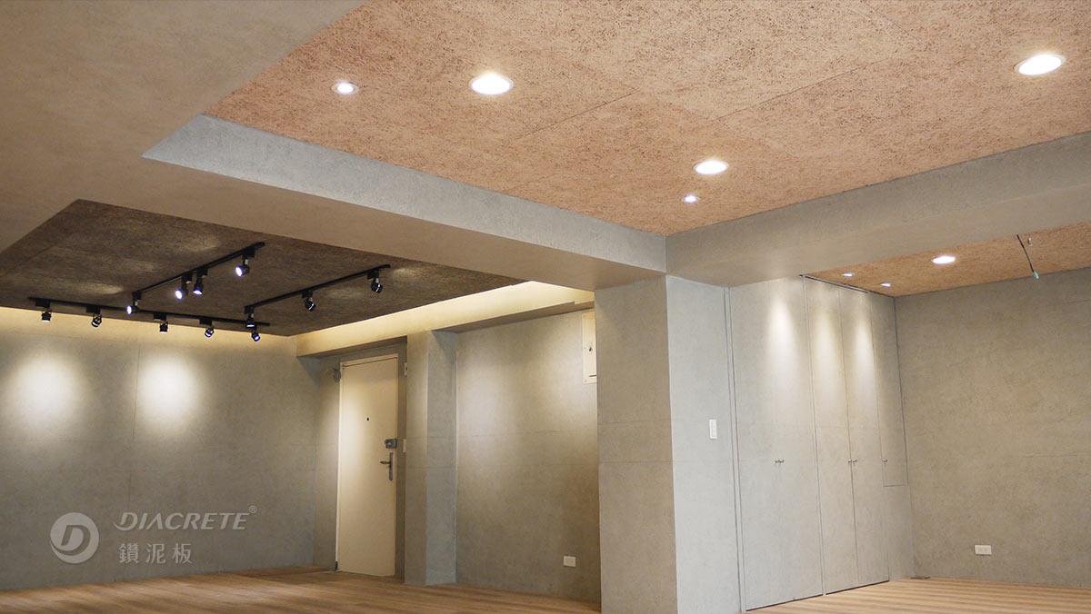 好感清水模空間_鑽泥板打造綠色設計