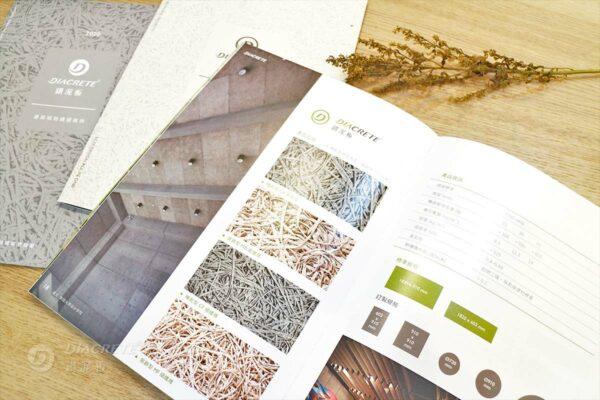 2020新版鑽泥板型錄設計更簡潔俐落,希望讓顧客更了解鑽泥板產品資訊與應用。