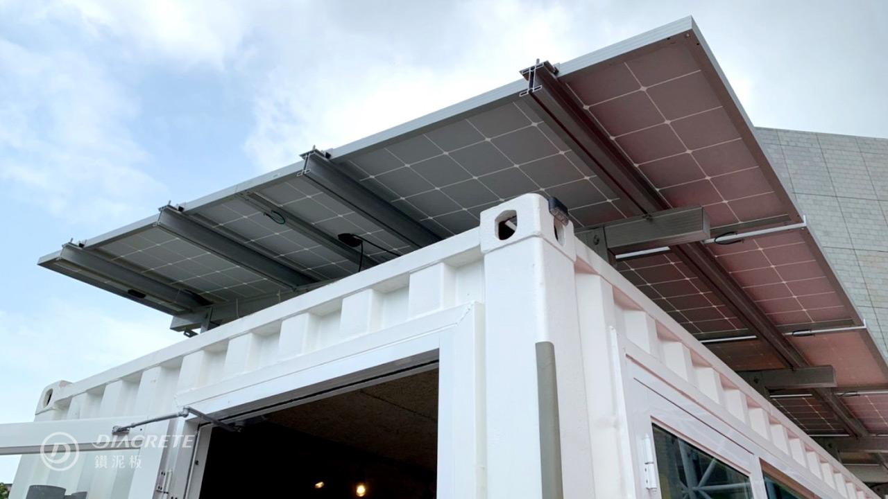 驛日光屋屋頂的太陽能系統,達成自主供電與儲能的目標。