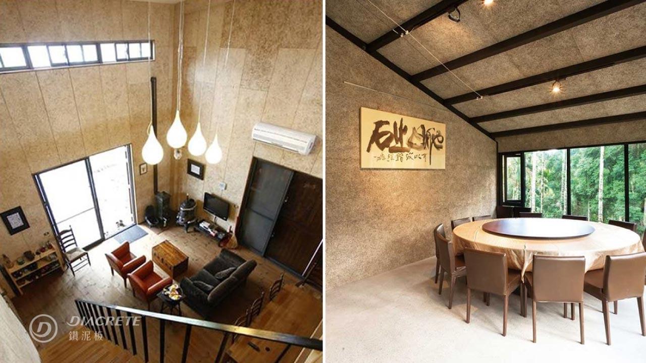 鑽泥板用於室內牆面,不僅幫助隔熱,木質調也讓人舒服放鬆。左為花蓮私人度假會所,右為南投餐廳。(左圖由大承設計提供)