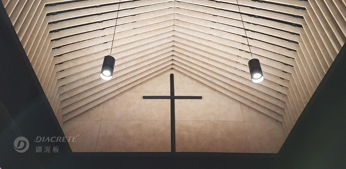 教會會堂也是吸音障板天花板的常見案例,如新加坡神召會恩典堂Grace Assembly of God (Bukit Batok) ,以鑽泥板障板系統呈現令人驚豔的造型天花板。